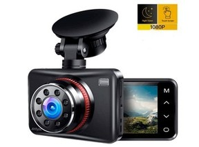 Dash Camera - Forward Camera (DASHCAM1)